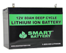 12V 80AH Lithium Ion Marine Battery